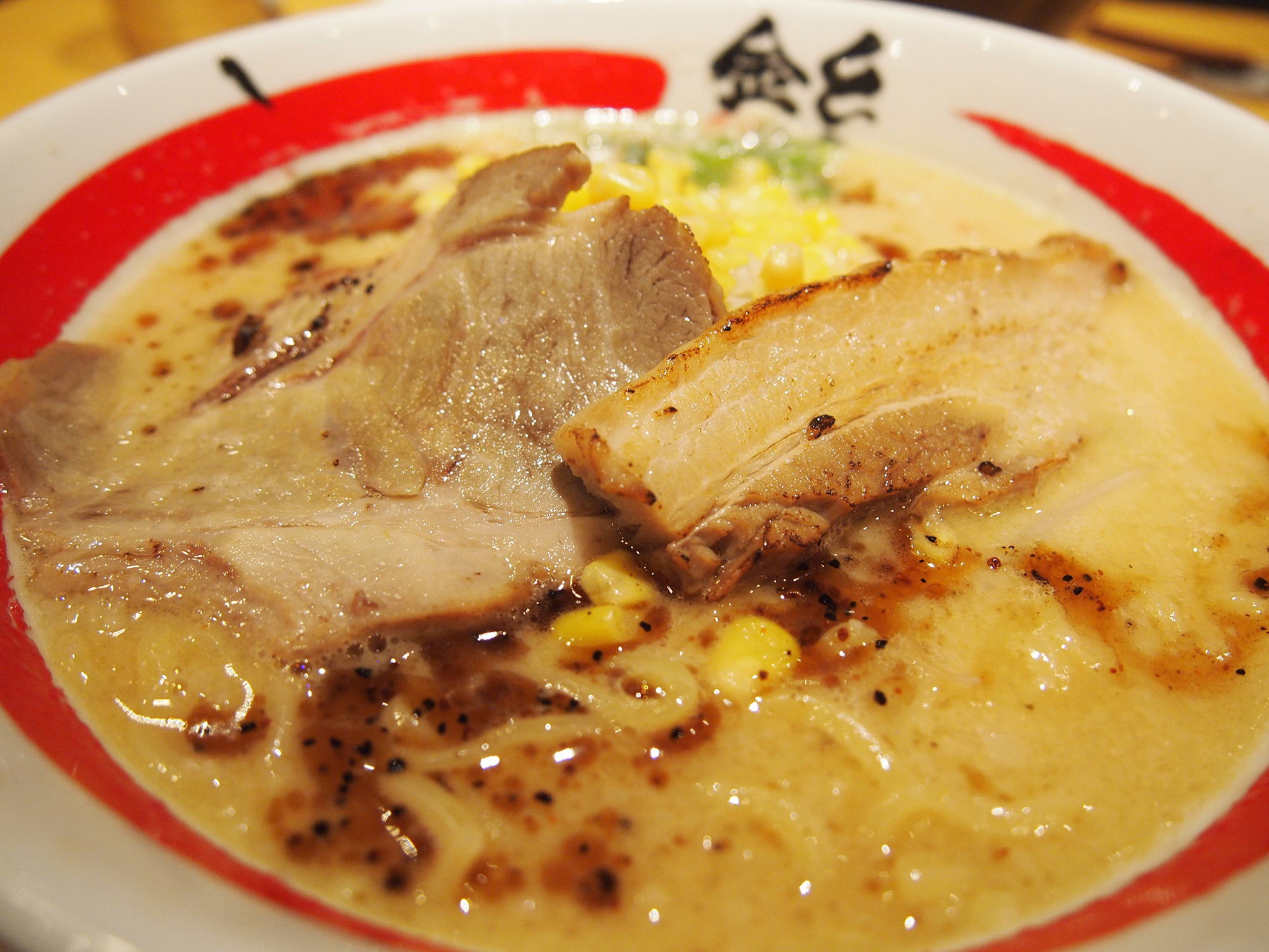 Kinton Ramen: Legit ramen finally in Montreal